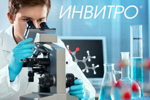 Анализы и диагностика